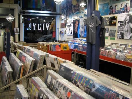 Buch Spieler Records - Montpelier, VT